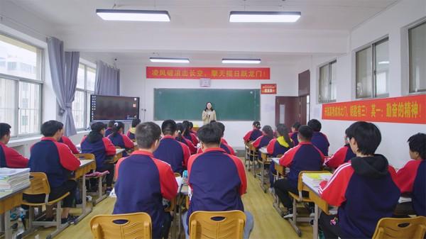文化课课堂 (2)
