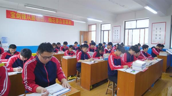 文化课课堂 (5)