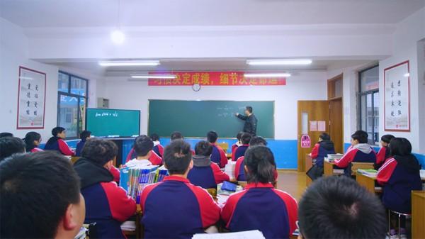 文化课课堂